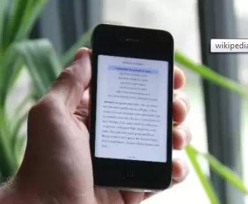 "Wikimedia"" فقد اتاحت تلك الموسوعة امكانية تصفح محتوى الموسوعة من مقالات واراء وكتب واخبار دون اتصال بشبكة الانترنت ."
